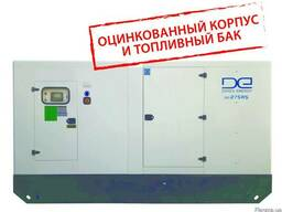 DE-275RS-Zn 250кВА/200кВт