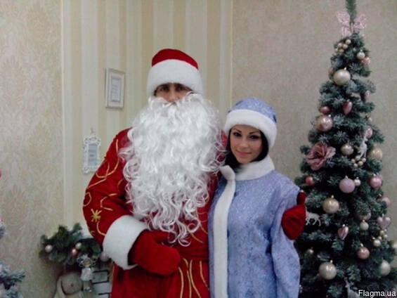 Дед Мороз и Снегурочка на утренник, в садик, домой за 650 гр