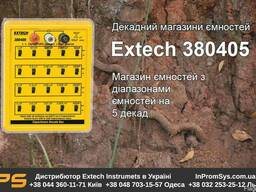 Декадный магазин емкостей Extech 380405