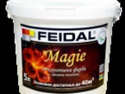 Декоративная краска Feidal Magie 2,5л