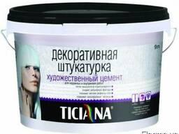 Декоративная штукатурка с эффектом цемента Ticiana 9л