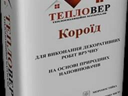 "Декоративная штукатурка ""Тепловер Короед"""