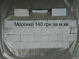"""Декоративный гипсовый кирпич """"Модейра"""" - фото 5"""