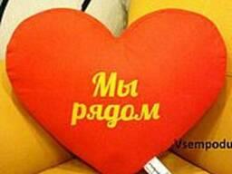 Декоративные подушки Сердце