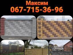 Вибропрессованные Декоративные Блоки 390*190*190, 390*190*100