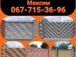 Блоки Декоративные Рваный Камень 390*190*__0 мм.