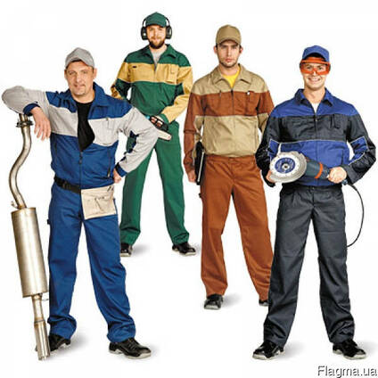 Демисезонная спецодежда мужская, женская, рабочая одежда