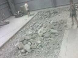 Демонтаж бетона Запорожье. Недорого