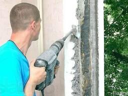 Демонтаж. Демонтаж бетона. Алмазная резка бетона , арок, проемов