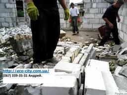 Демонтаж дома, Разборка зданий Киев.