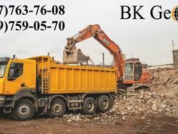 Демонтаж работы по сносу Киев и область