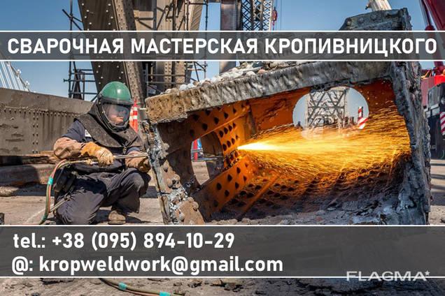 Демонтаж, разборка газовая резка металлоконструкций