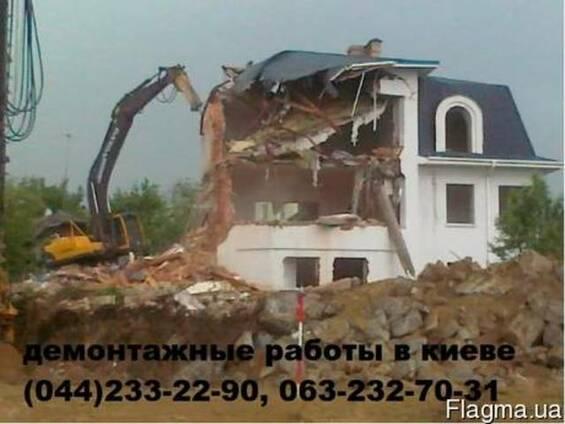 Демонтаж зданий, строений, домов и пристроек в Киеве