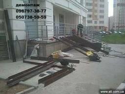 Демонтажные работы по Харькову