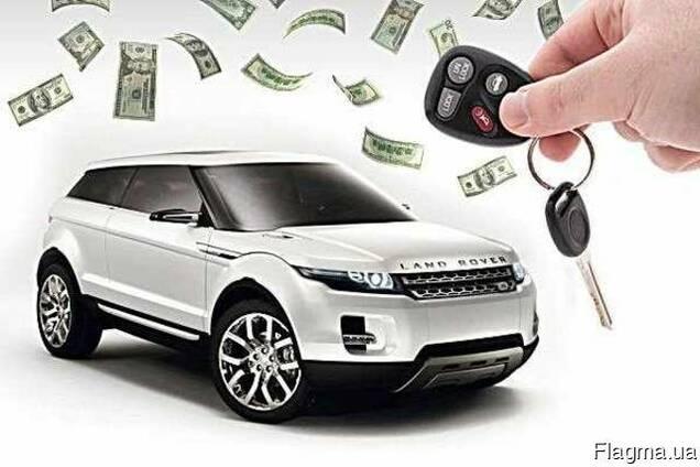 Денежный кредит залог авто взять кредит ак барс