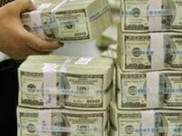 Деньги наличными от частного инвестора!