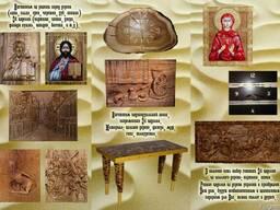 Деревянный бутик