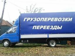 Грузоперевозки Харьков. Перевозка мебели. Квартирный переезд