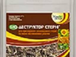 Деструктор стерни для разложения растительных остатков