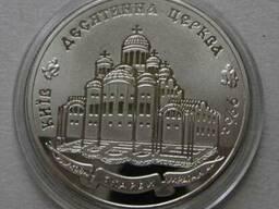Десятинна церква 2 грн Український сувенір Дестинная церковь