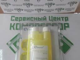 Детектор течи в холодильной установке ультрафиолет Becool