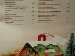 Детские новогодние подарки, конфеты и шоколадки фирмы roshen