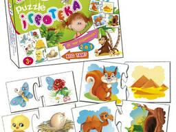 "Детские Пазлы ""Puzzle №5"" Мастер (MKC0231)"