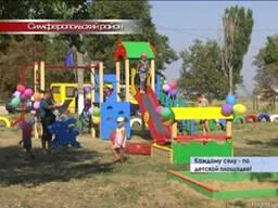 Детские площадки, спортивно-игровые комплексы.