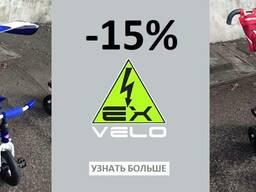 Детские велосипеды в ExVELO со скидкой 15%