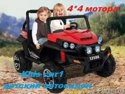 Детский двухместный электромобиль Багги 2588 кожа