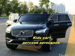 Детский электромобиль Volvo XС 90 авто покраска