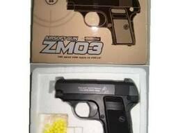 Детский игровой металлический пистолет Zm03