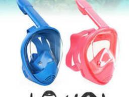 Детский набор для плавания 2 в 1 (полнолицевая панорамная маска FREE Breath XS +. ..