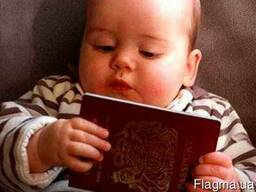 Детский загранпаспорт за 12-18дней