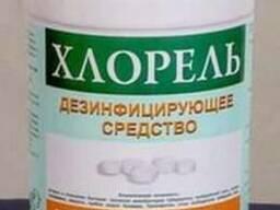 Дезинфекционное средство Хлорель