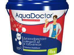 Дезинфектант на основе хлора быстрого действия AquaDoctor C-