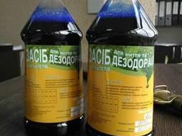 Дезодорирующая жидкость - концентрат