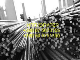 Ди22 круг 50мм(3,7-4,2м)-1,5тн Цена-65000грн/т с НДС