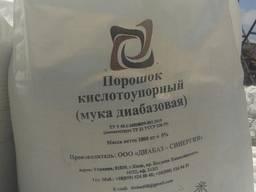 Диабазовый порошок, кислототривкий порошок