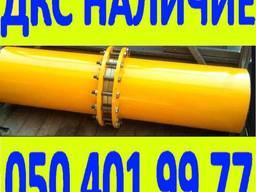 Диафрагма дкс-10-200-а/б-1 цена завода Купить
