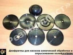 Диафрагмы для насосов химической обработки и опрыскивания