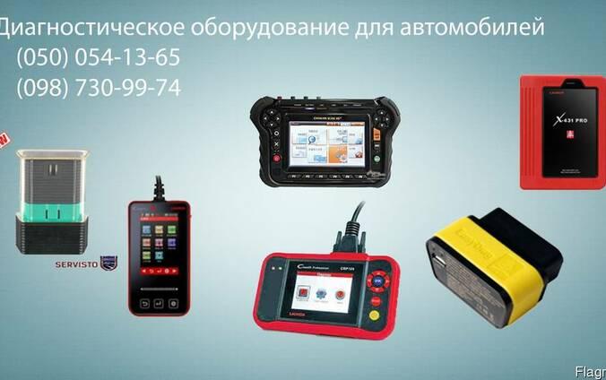 Диагностические сканнеры, сканер для автомобилей, автосканер