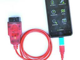 Диагностический Автосканер OBDLink SX USB