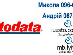 Діагностика, автосканер, диагностичиское оборудование Autodata