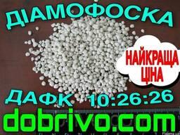 Диаммофоска, марка: NPK 10-26-26 в мешках по 50кг/биг-бэг