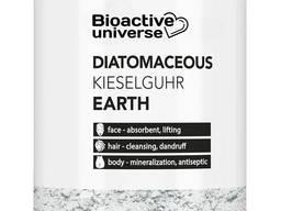 Диатомовая земля (кизельгур, диатомит), 200 г от ТМ Bioactive universe