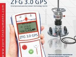 Динамический плотномер грунта ZORN Instruments ZFG 3.0 базовый