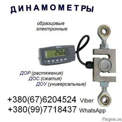 Динамометр электронный универсальный (растяжения и сжатия) с