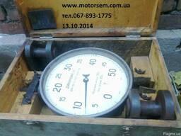 Динамометр механический ДПУ-50-2 (ДПУ-500-2 Цена Дешево Фото