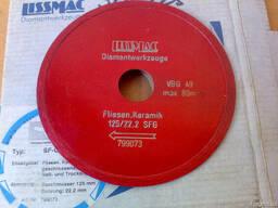 Диск алмазный Lissmac SFG d125/22, 2 серия SFG
